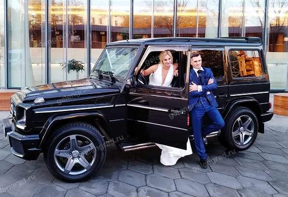 Гелендваген на свадьбу в Москве
